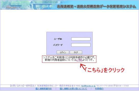 system_top.jpg